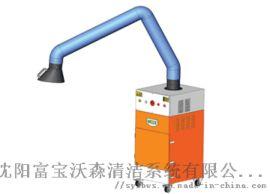 沈阳静电式式焊接烟尘净化器,定做工业空气净化装置