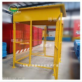 金属栏杆配电柜防雨棚 施工现场配电箱防护棚