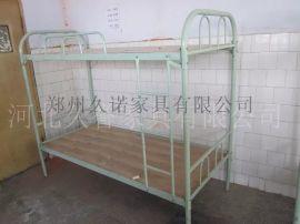 河南上下床厂家直销,开封学生宿舍公寓床