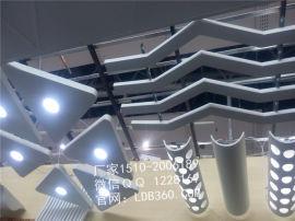 餐厅艺术吊顶弧形铝板天花、  餐厅金属异形吊顶。