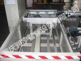 豆浆机生产线 豆浆机生产线