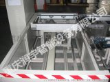 豆漿機生產線 豆漿機生產線
