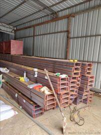 UPN240槽鋼馬鋼執行EN德國標準_歐標槽鋼