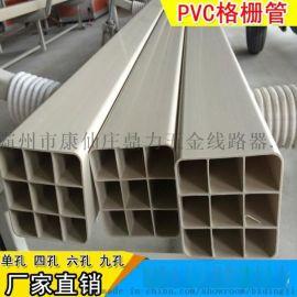 PVC格栅管 四孔六孔九孔单孔方管 栅格管厂家直销