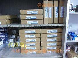 NAKANISHI连接线EMCD-3000-4M