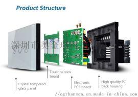 WIFI dimmer智能调光控制面板 语音调光
