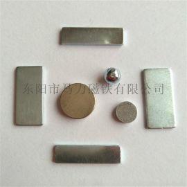 钕铁硼磁铁强力生产厂家 自行车磁性扣 玩具包装磁铁