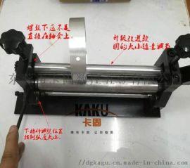 东莞卡固002手动金属卷圆机打圈机