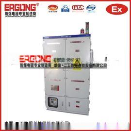 惰性气源正压型防爆配电柜高压自动关气