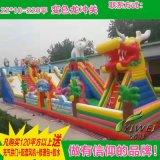 郑州广场经营儿童充气城堡充气蹦蹦床98平米海底世界