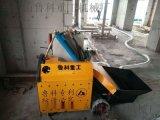 人工混凝土小型输送泵的配件又坏掉,鲁科重工配件免费送