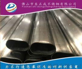 不鏽鋼平橢管規格,304不鏽鋼平橢管