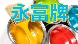 氯磺化聚乙烯面漆新品