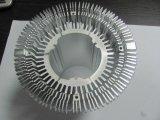 LED燈杯散熱器鋁型材