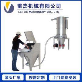 投料加料系統 粉體小料配料系統 全自動配料稱重系統