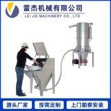 投料加料系统 粉体小料配料系统 全自动配料称重系统