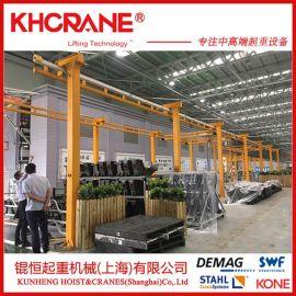 厂家销售kbk起重机移动悬臂吊 立柱式旋臂吊 移动式起重机