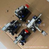 PM25/45系列液壓手動泵帶溢流閥