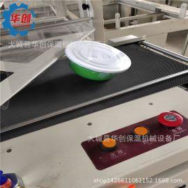 全自动L450封切机 快餐盒套膜热收缩包装机 自动套袋收缩包装机