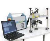 便携式残余应力分析仪(XSTRESS3000)