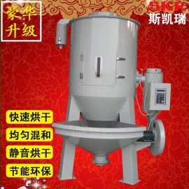 混合加热干燥搅拌机  化工业多用干燥搅