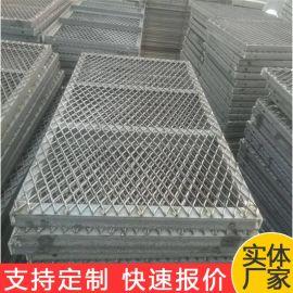 隔离防护用钢板网 厂价定制钢板拉伸网 建瓯建筑  菱形孔隔离网