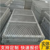 隔离防护用钢板网 厂价定制钢板拉伸网 建瓯建筑**菱形孔隔离网