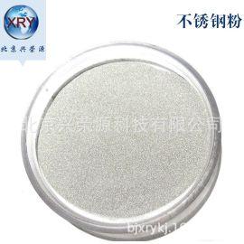 316L不锈钢粉 304L不锈钢粉不锈钢粉厂家