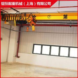 供应LX电动单梁悬挂起重机 悬挂行车电动葫芦 吊挂行车