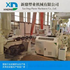 PE管材生产线 PPR管材生产线 PVC片材生产线