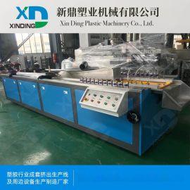 PVC波浪瓦 人造瓦 塑料瓦挤出生产线 PVC波浪瓦生产设备生产线厂