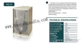 DIASE     AQ10   專業音箱    瑪田AQ音箱      瑪田音箱    專業音響公司