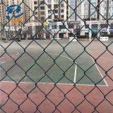 批發籃球體育場圍欄網 運動場足球球場護欄 學校操場圍網護欄網