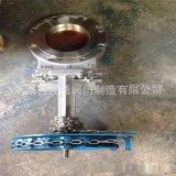 上海链轮对夹式刀型闸阀 浆闸阀