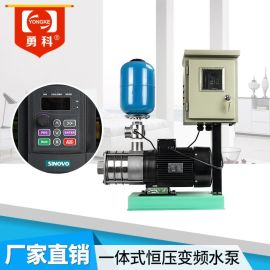 变频给水设备 恒压变频家用不锈钢无塔供水设备