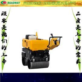 *ROADWAY路得威小型手扶式双钢轮压路机RWYL33/33C(人力转向)小型压路机 压路机价格