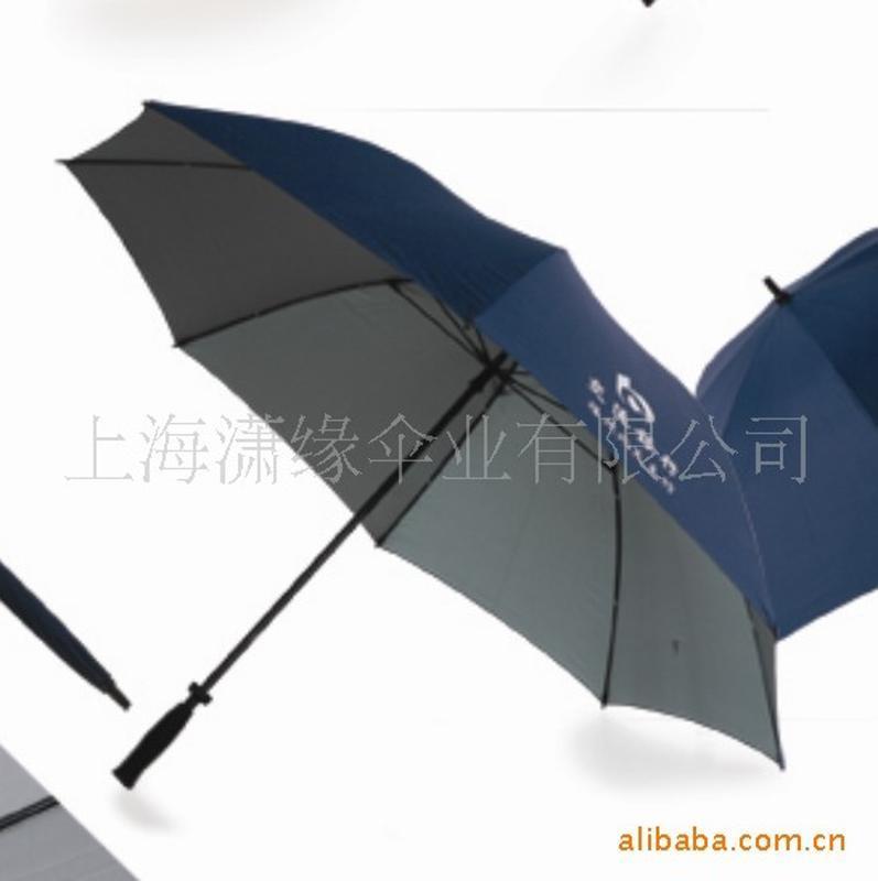 高尔夫雨伞定制加工、商务广告伞定做、纤维高尔夫伞定制