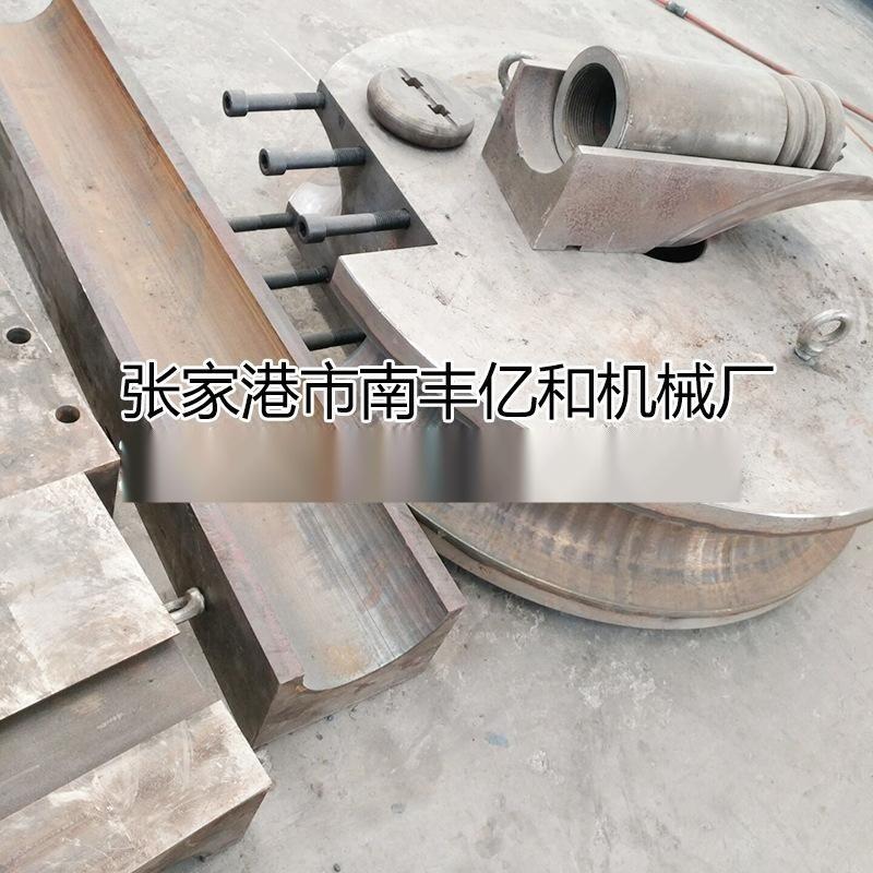 液压弯管机模具弯管模防皱模芯棒