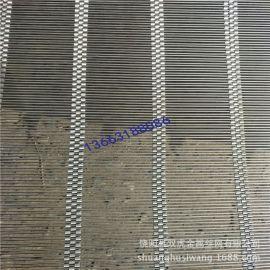 装饰钢丝网  不锈钢筛网  平衡震动筛网