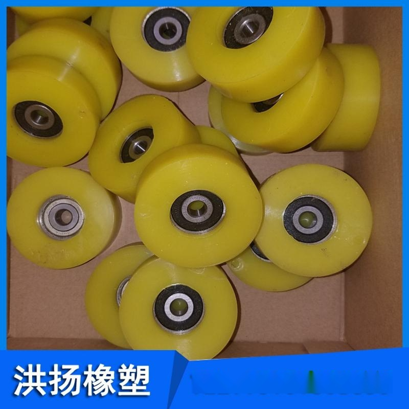 聚氨酯軸承包膠輪 軸承包聚氨酯滾輪 軸承包膠件定做