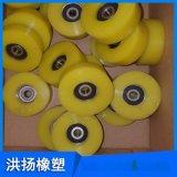 聚氨酯轴承包胶轮 轴承包聚氨酯滚轮 轴承包胶件定做