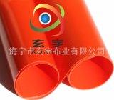 工廠生產訂製PVC高強度防雨篷蓋佈,PVC夾網布