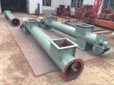 雙螺旋輸送機供應商 螺旋輸送機多少錢 螺旋LS型運料機