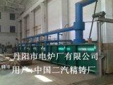 [厂家直供]天燃气模壳焙烧炉,模壳焙烧炉厂家,精密铸造焙烧炉