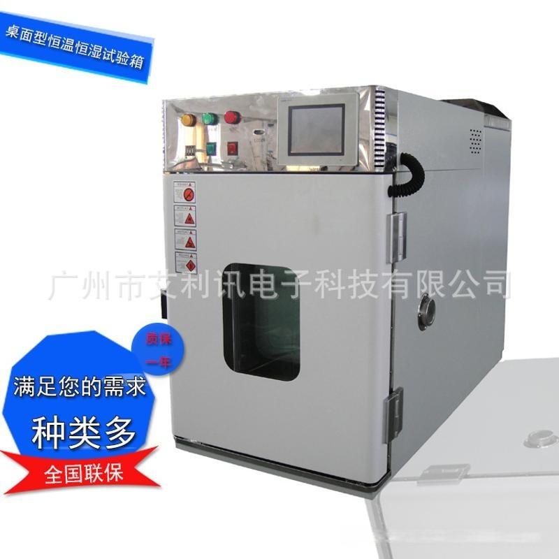 高低温试验箱 QX-QW-100L