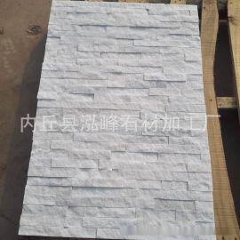厂家供应白石英文化石 白色文化石 纯天然蘑菇石文化石