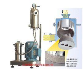 膠體磨+分散機一體化設備  電池正極漿料分散機