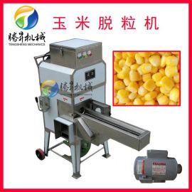 鲜玉米脱粒机 电动糯米玉削粒机 甜玉米脱粒机