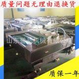 滚动式1000型真空包装机 单封卤蛋链条式1100型真空包装机可定制