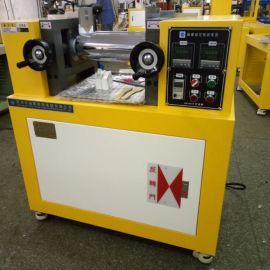 401OE-120双滚混炼机、电加热3寸两辊压延机